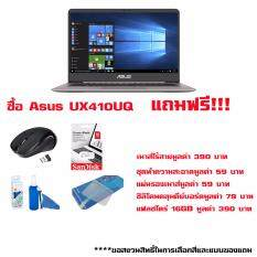 "ASUS ZenBook UX410UQ-GV052T [Grey] i5-7200U, Ram 4GB, 1TB, GT940MX 2GB, 14.0"" FHD, Win10"