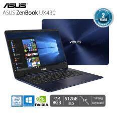 "Asus Zenbook UX430UQ-GV151T i7-7500U/8GB/512GB SSD/GeForce 940MX/14""/Win10 (Royal Blue)"