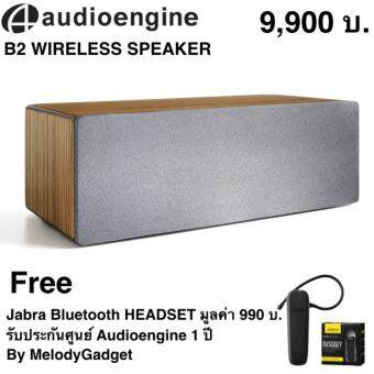 Audioengine B2 Wireless Speaker Bluetooth รับประกันศูนย์ Audioengine 1 ปี By MelodyGadget