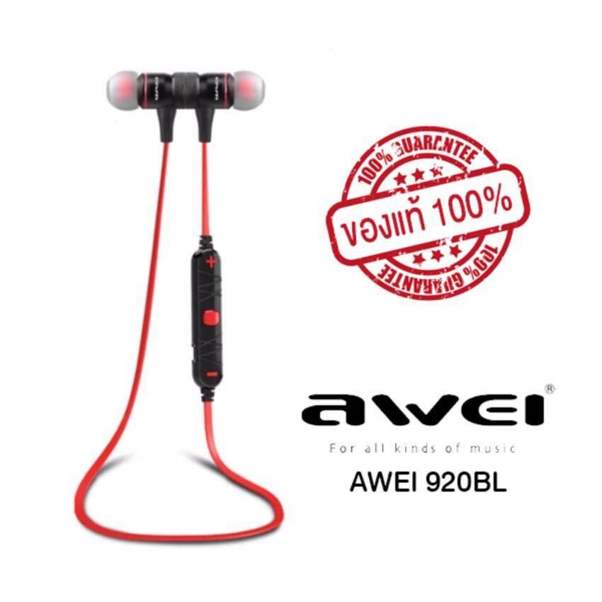 AWEI 920BL หูฟังไร้สาย Bluetooth image