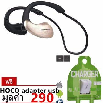 AWEI หูฟังบลูทูธ Bluetooth Sports Stereo Headset รุ่น A885BL free HOCO adapter usb C2