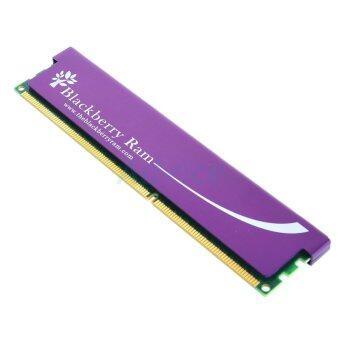Blackberry RAM DDR3(1600) 4GB. MAXIMUS 8 Chip
