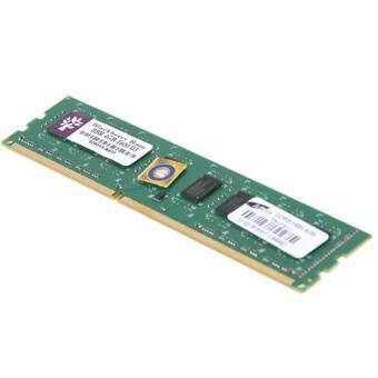 Blackberry RAM For PC DDR3 1333 8 Chip 4GB.