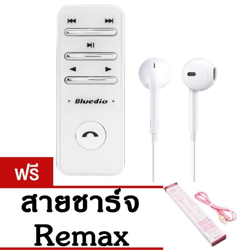 Bluedio หูฟังเพลงสเตอริโอ ไร้สาย I4 Bluetooth small talk (สีขาว) แถมฟรี! Remax สายชาร์จ ยาว 100 cm. รุ่น RC-008i (Pink)