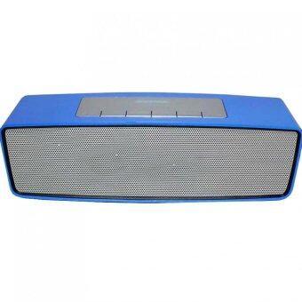 ราคา ลำโพงบลูทูธ Bluetooth Speaker Mini รุ่น S815 (Blue)