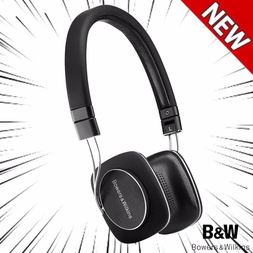 Bowers & Wilkins P3 S2 Headphones - intl