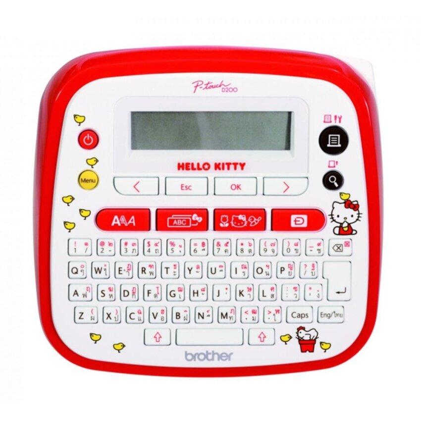 เครื่องพิมพ์ฉลาก Brother PT-D200KT ลาย Hello Kitty