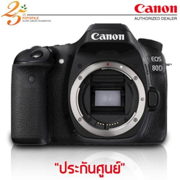 Canon EOS 80D Body (ประกันศูนย์) ...
