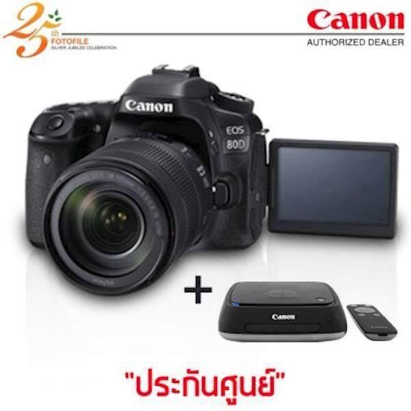 Canon EOS 80D Kit EFS 18-135 IS Nano USM + CS100 (Black) (ประกันศูนย์)