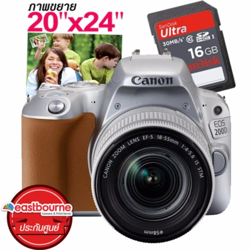 Canon EOS200D kit 18-55mm + SD Card 16 GB มูลค่า490บาท + คูปองขยายภาพขนาด20˝x24˝ 1ใบ มูลค่า400บาท