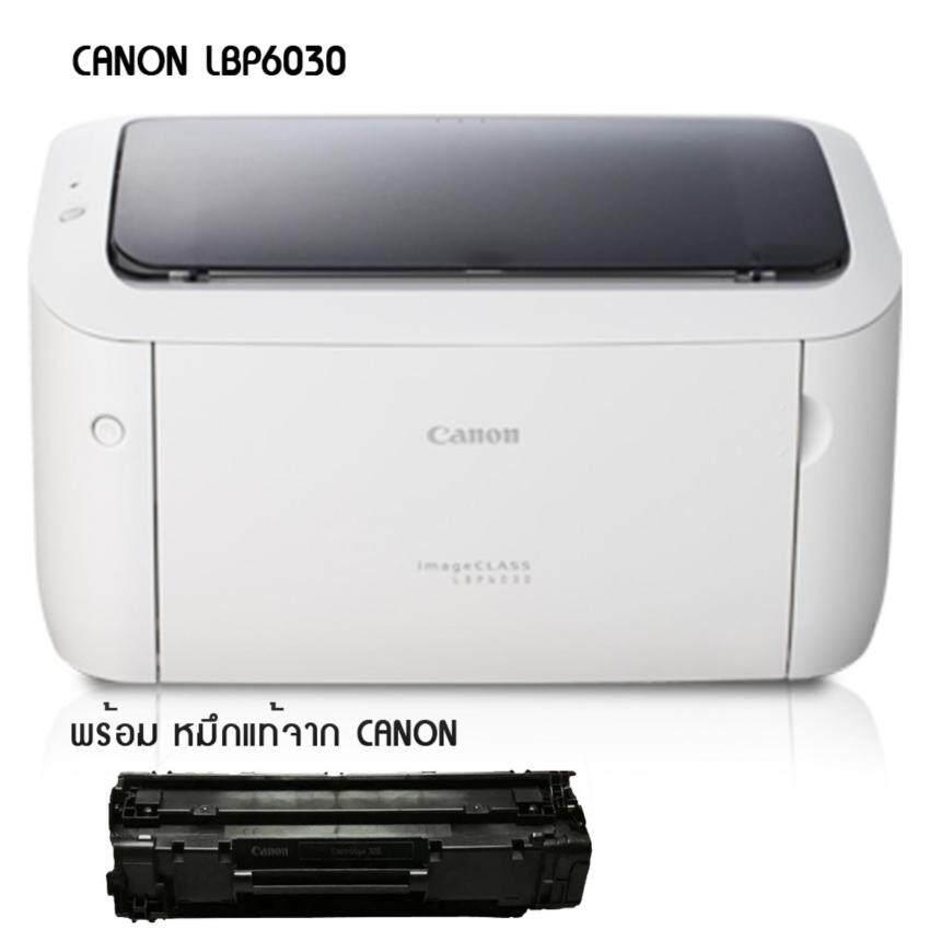 Canon LBP6030 เครื่องพิมพ์เลเซอร์ พร้อมหมึกแท้ 1ตลับ