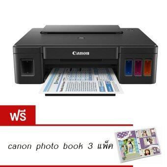 Canon PIXMA Ink Tank รุ่น G2000