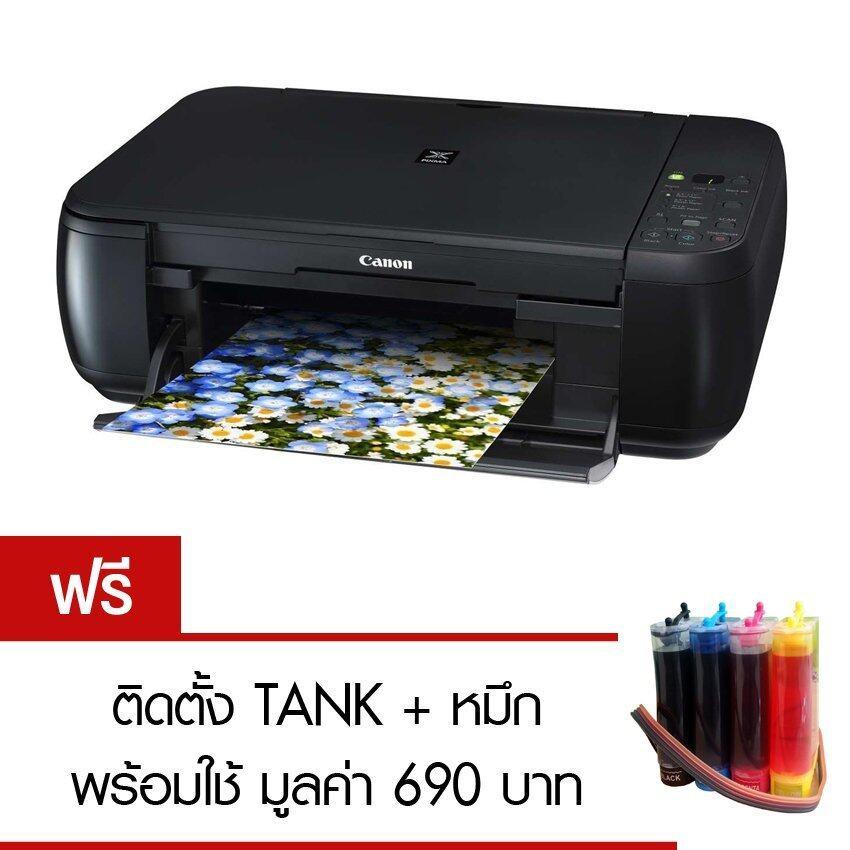 Canon PIXMA MP287 All in One Inkjet Printer ติดตั้ง TANK พร้อมใช้งาน