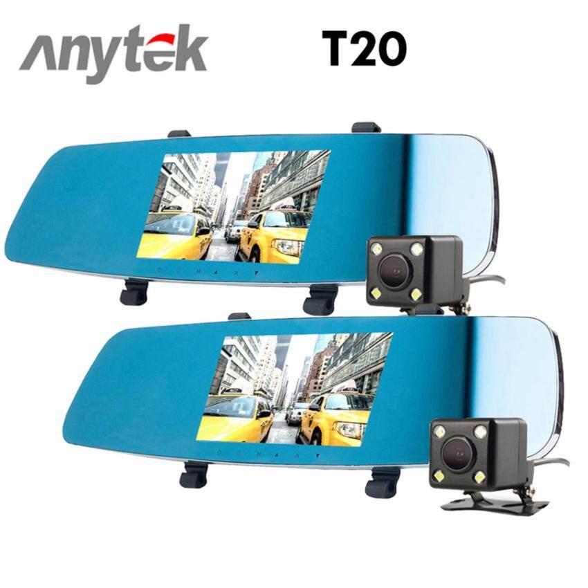Car camera กล้องติดรถยนต์ Anytek T20 G-sensor ซื้อ2 ตัวในราคาพิเศษ ...