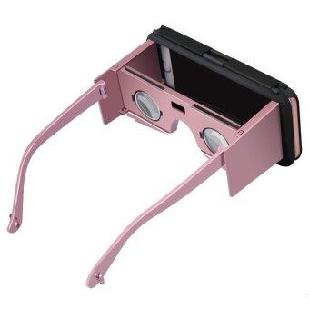 """CASE VC2 VR 5.5 """" Superme Mobile Phone Portable Shell Glasses For iPhone6 plus/6s plus (Blush Pink) - INTL"""