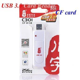 CF card reader 5Gbps USB 3.0 CF Compact Flash Card Reader Adapter - intl