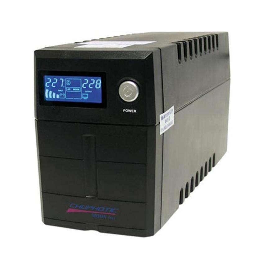 CS@ CHUPHOTIC UPS MO850P (850VA/325W)