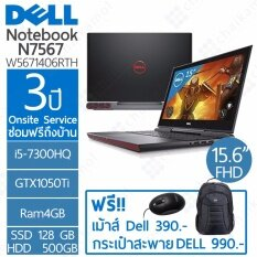 "Dell Gaming Notebook 7567 W5671406RTH 15.6""FHD i5-7300HQ / GTX1050Ti(4GB) / 4GB / 500GB+SSD 128GB  / 3Y onsite"