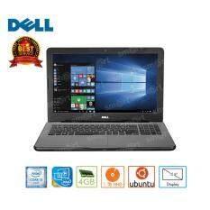 """Dell NB Con Insprion 5567-W56612334BRTH /6th Generation Core i3-6006U/4GB DDR4/1TB/Intel HD Graphics 520/DVD RW/15.6""""/Ubuntu (Black)"""