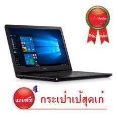 "Dell Notebook รุ่น Vostro V3565-W5681033THCOM HDD 1 TB RAM 4 GB จอ 15.6"""