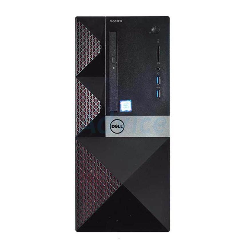ด่วน DELL PC Inspiron V3668 (W2681403TH) /i7-7700/IntelHD/8GB/1TB/Ubuntu ลดราคา
