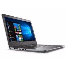 Dell Vostro V5468-W5685010TH/Silver/New i7 Gen 7th/Ram 8GB DDR4/GT 940MX 4GB DDR5/HDD 1TB/Win 10 64bit