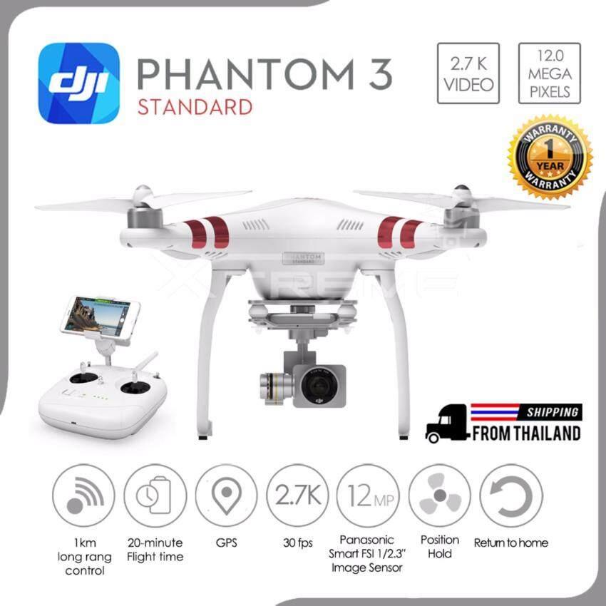 DJI Phantom 3 standard drone 2k camera (white)