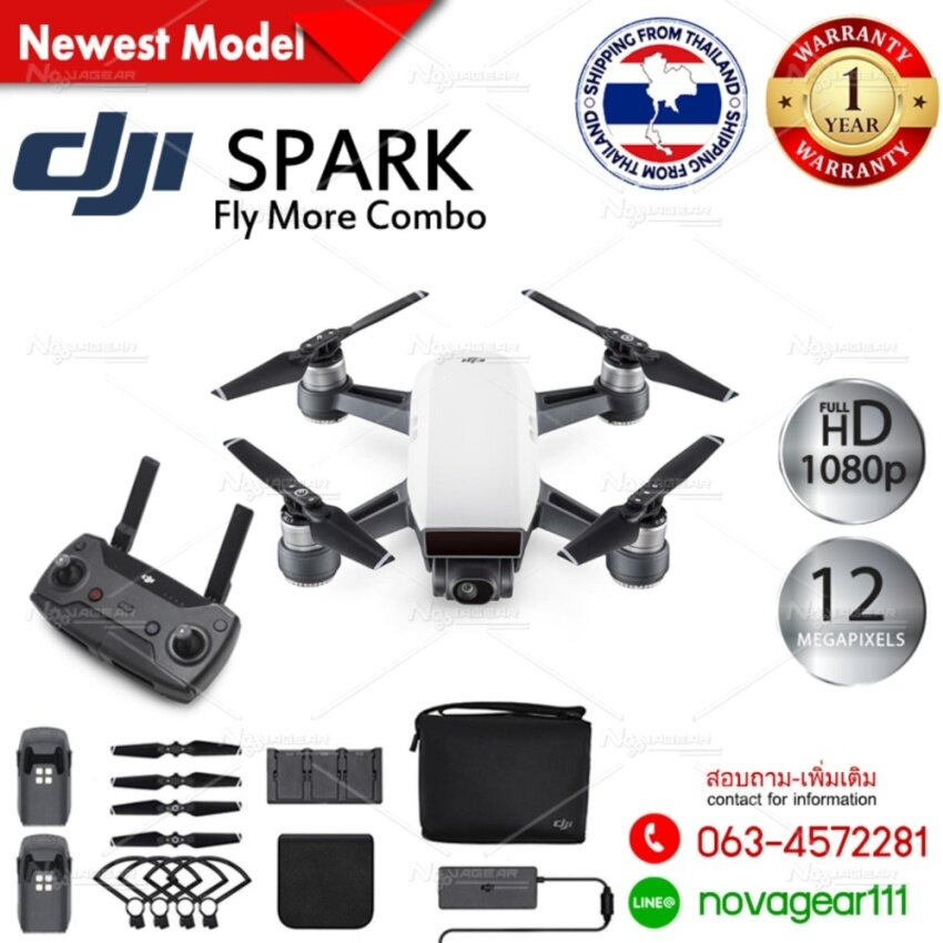 DJI Spark Fly More Combo / Smallest Drone with 12MP Camera / Mechanical 2-Axis Gimbal / Simple Control by Hand Gestures