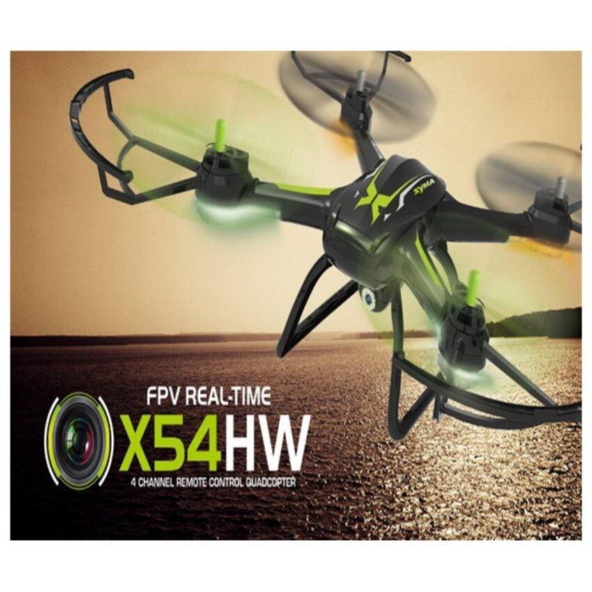 โดรนติดกล้อง drone เอ็กซ์ห้าสี่ hw ลอคความสูงได้ สีดำ-เขียว เอเลี่ยน ถ่าย ภาพนิ่ง+วีดีโอ พร้อมเชื่อมต่อมือถือดูภาพสด wifi