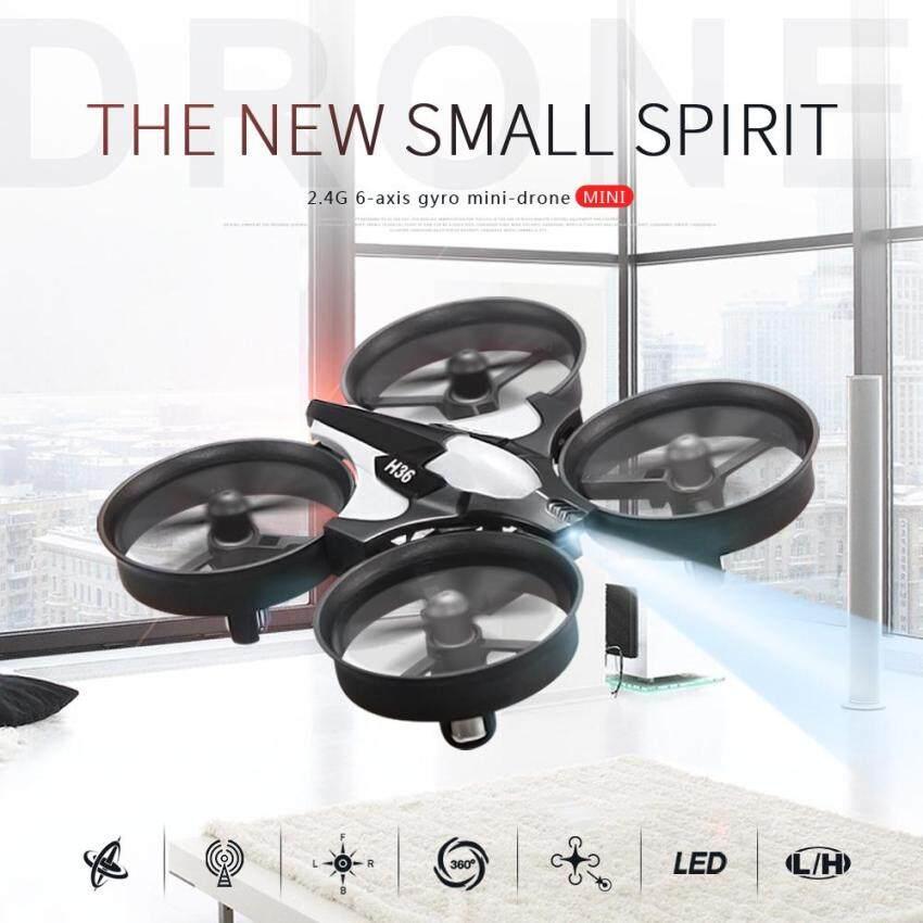 Drone JJRC New 2017 โดรน สี่วงล้อ สุดแรง ทนแรงกระแทก(new breakthrough of blade design)
