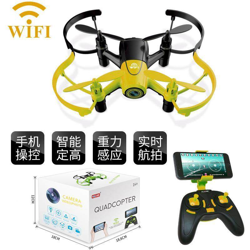 Drone mini ติดกล้อง WiFi พร้อมระบบถ่ายทอดสดแบบ Realtime(NEW มีระบบ กันหลงทิศ)