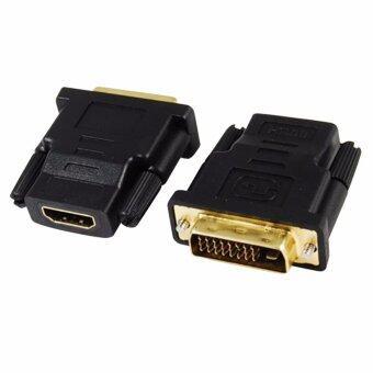 หัวแปลง DVI 24-1 เป็น HDMI DVI TO HDMI