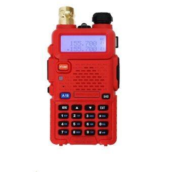 Eaze วิทยุสื่อสาร 2 ย่าน รุ่น IC-UV (สีแดง)