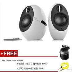 Edifier Luna Eclipse HD white ฟรี x-mini we BT Speaker 890 + AUX SleevedCable 400.-