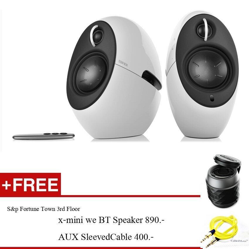 Edifier Luna Eclipse HD white ฟรี x-mini we BT Speaker 890 + AUX SleevedCable 400.-