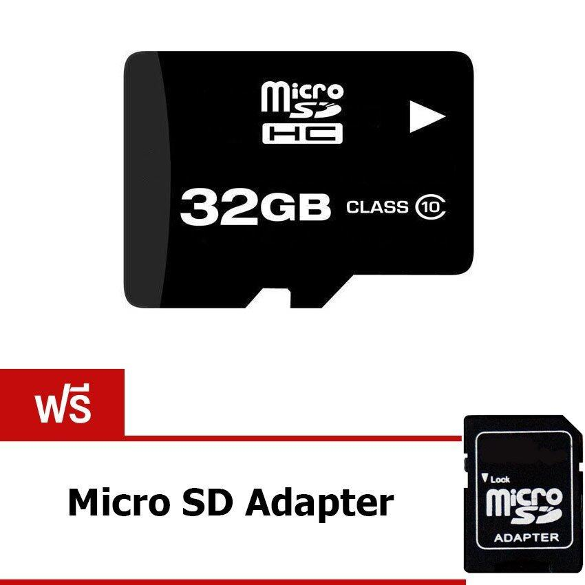 Elit 32GB Micro SD Card Class 10 Fast Speed แถมฟรี Micro SD Adapter
