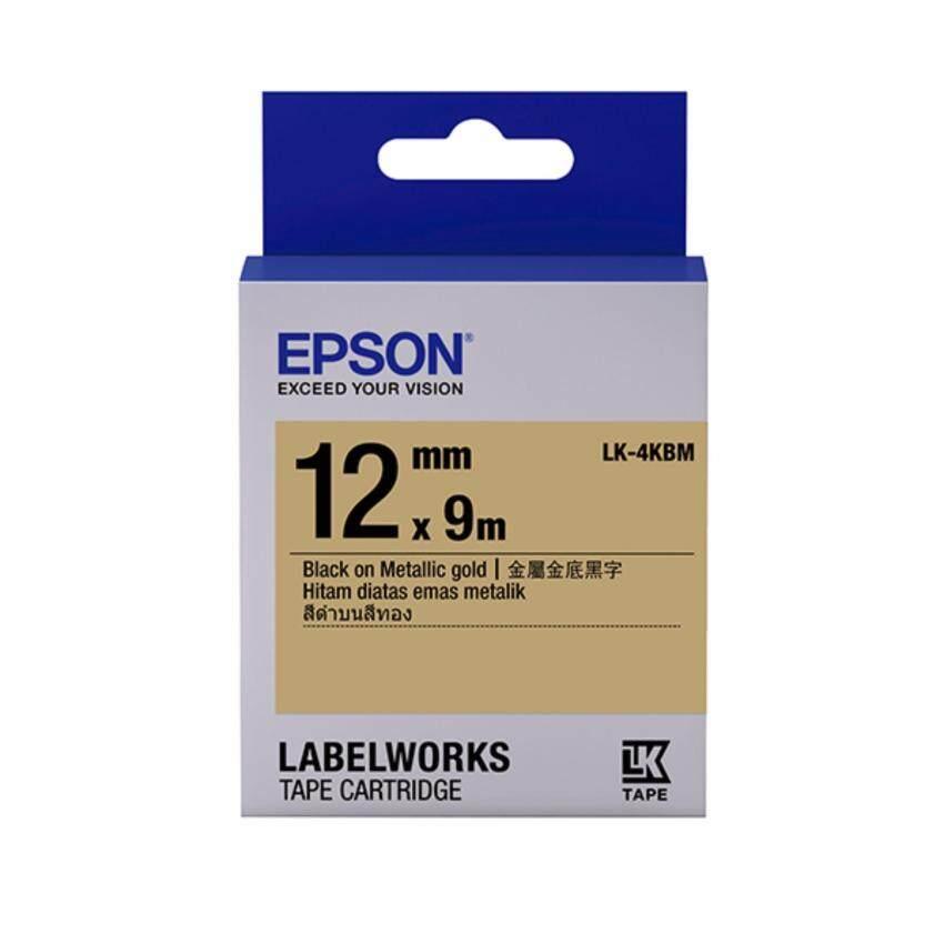 Epson เทปเครื่องพิมพ์ฉลาก Epson LabelWorks LK-4KBM 12 mm อักษรดำบนพื้นทอง (9M)