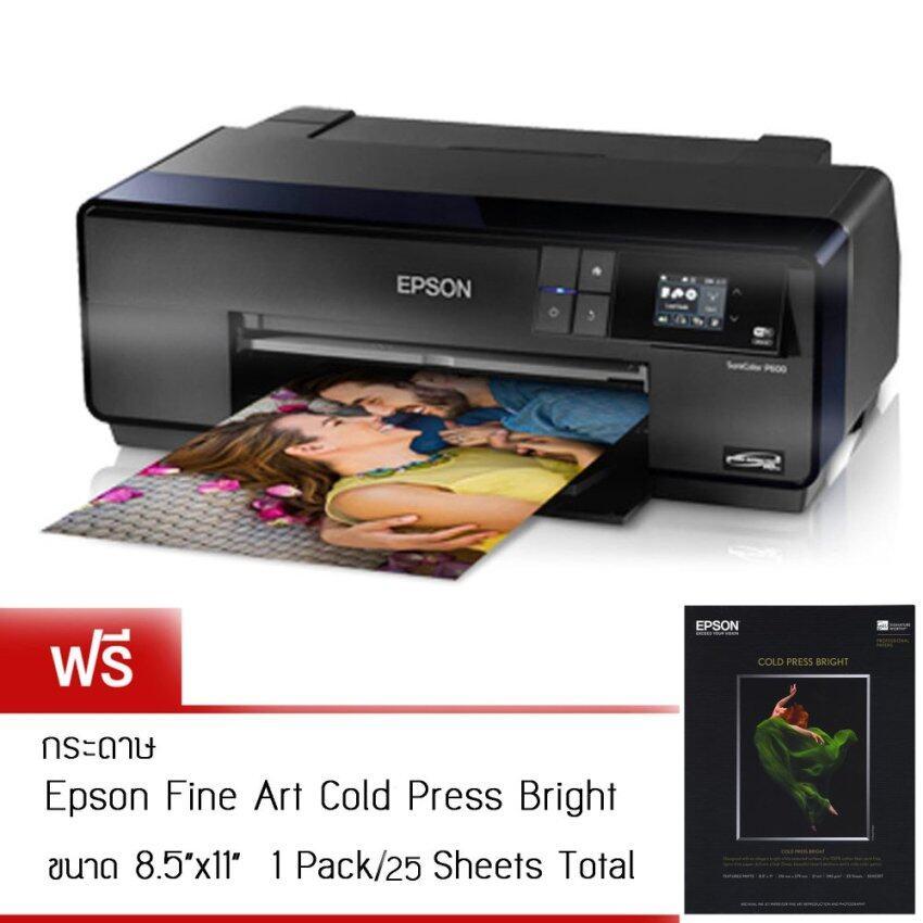 Epson Sure Color SC-P607