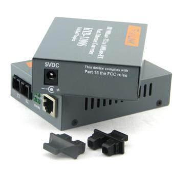 Fiber Optical Media Converter 10 / 100Mbps RJ45 Single mode SC Port 25KM Media converter HTB-1100AB