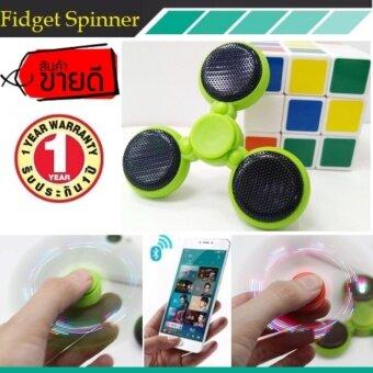 ราคา Fidget Spinner Newest light up mobile phone calling function talking spinner LED fidget spinner with bluetooth speaker