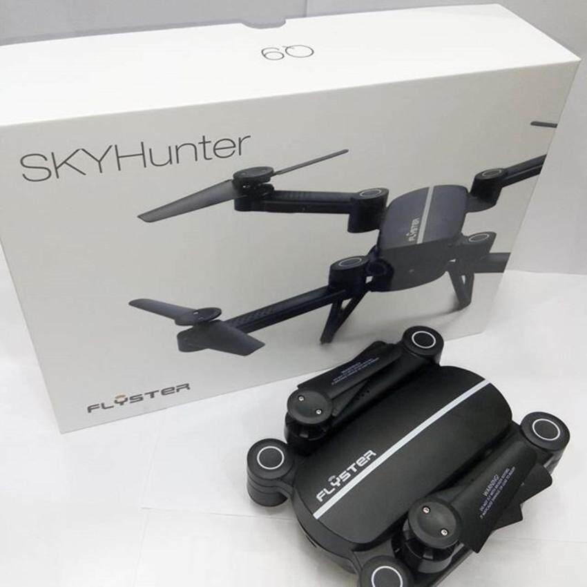 โดรนติดกล้อง Flyster Q9 X8 Skyhunter พับขา RC FPV ส่งสัญญาณภาพ HD 720P แบบ Real Time