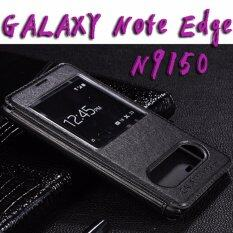 """For Samsung Galaxy Note Edge N9150 5.6"""" Inch Double View Window Horizontal Flip Leather Cover Case Luxury Pu Leather Cross Texture Caller Id Display And ..."""