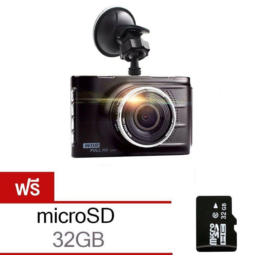 กล้องติดรถยนต์ Full HD 1080P DVR รุ่น G60 มี HDMI - สีดำ แถมฟรี microSD 32GB ...