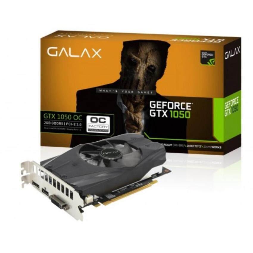 ลด50%GALAX VGA - VIDEO GRAPHICS ARRAY NVIDIA (PCI-E) GTX1050 OC 2GB DDR5128 BIT -3 YEARS(BY Ascenti Resources) ซื้อเลย