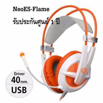 Gaming Headset NeoES-Flame หูฟังชนิดครอบหูสำหรับคอเกมส์ รับประกันศูนย์