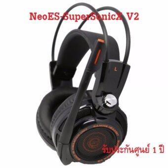 Gaming Headset NeoES-SuperSonicX V2 Blackหูฟังแบบครอบหูสำหรับคอเกมส์ รับประกันศูนย์