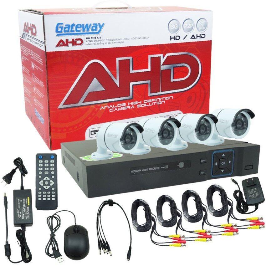 Gateway AHD CCTV ชุดกล้องวงจรปิด 4 กล้อง HD AHD KIT 1.3 Mp (White)
