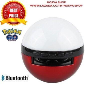 ราคา GO ลำโพง บลูทูธ LED 7สี รุ่น Pokemon Go plus (สีแดง)