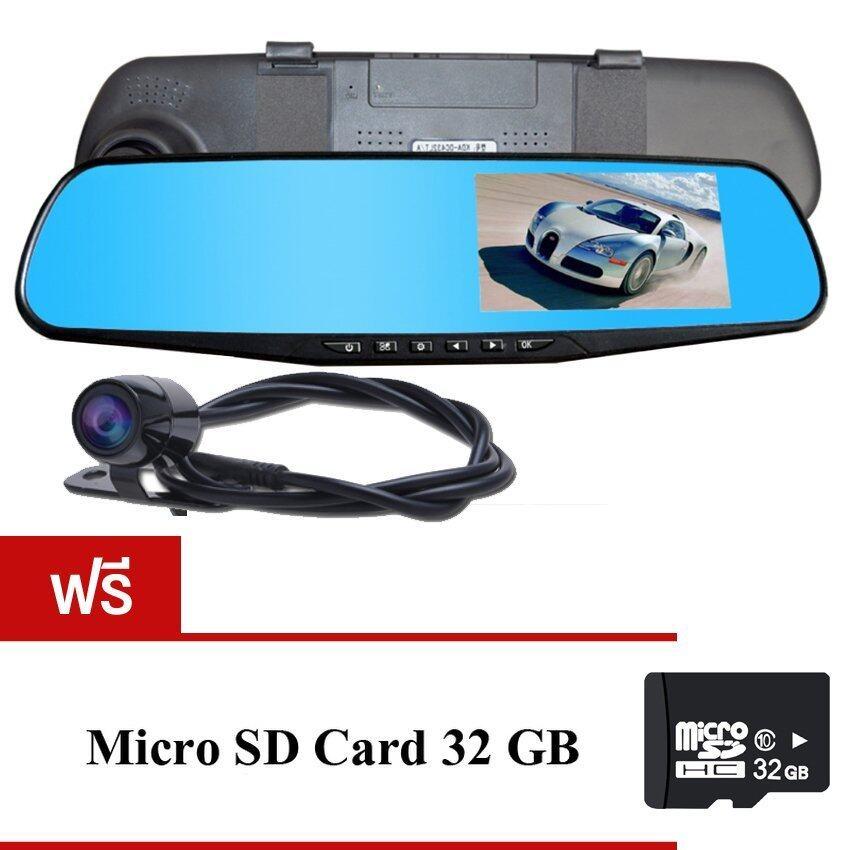 GOOD IT Black Box DVR กล้องติดรถยนต์แบบกระจกมองหลังพร้อมกล้องติดท้ายรถ FHD1080P (สีดำ)ฟรีMicro SD CARD 32G
