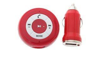 ราคา Greenpack Bluetooth Music Receiver รุ่น PT-750 - Red